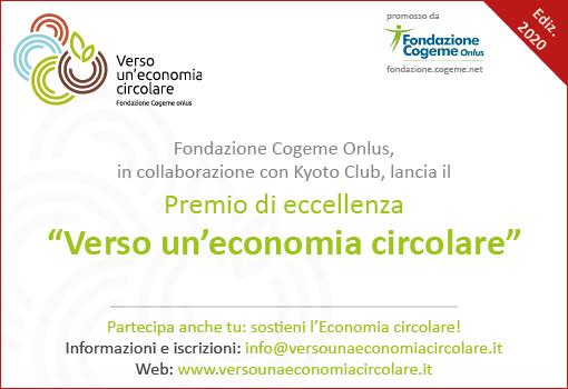 Premio Verso un'economia circolare 2020