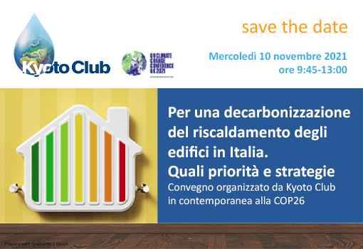 STD 10 novembre 2021 – Per una decarbonizzazione del riscaldamento degli edifici in Italia. Quali priorità e strategie