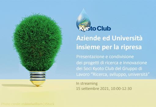Riunione pubblica GdL Ricerca, sviluppo, università di Kyoto Club