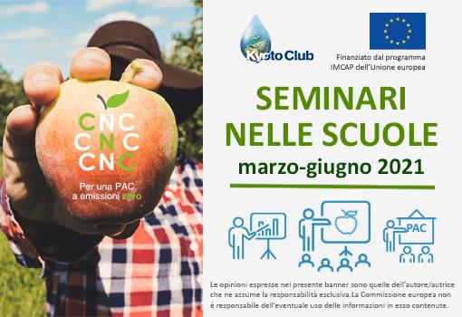 Seminari online per le scuole Progetto CNC